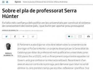 Pla de professorat Serra Húnter